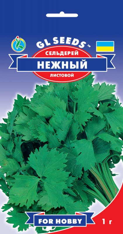 Семена Сельдерей листовая Нежная 1г For Hobby