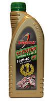 Олива JB Scooter Young power 4T 10w40 1л