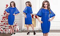 Платье нарядное, размер S M L код 505М