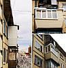 Как увеличить балкон в хрущевке?