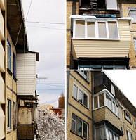 Як збільшити балкон в хрущовці?
