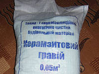 Керамзит Фр. 10-20, М-400, мешок 0,05м3, доставка их Хмельницкого