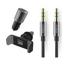 Автокомплект Rock 3 в 1 магнитный автодержатель + АЗУ + аудио кабель Aux 3.5 мм