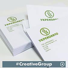 Печать на конвертах, фото 2