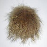 Меховой помпон, бобер коричневый