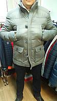 Очень теплая зимняя  мужская куртка серая в наличии