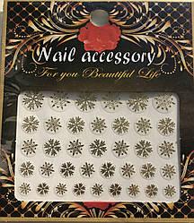 Наклейки для ногтей Снежинки 2