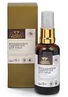 Planeta organica Женьшеневая сыворотка для лица Anti-age для сухой и чувствительной кожи RBA /9-38 N