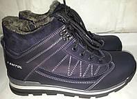 Ботинки мужские кожаные зимние MEMTOL 405 син