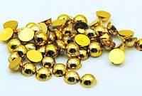 Полубусины 6 мм золото