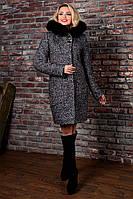 Зимнее женское серое пальто с натуральным мехом Делфи Букле Крупное Мodus 44-50 размеры