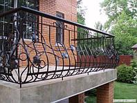 Балкон 29