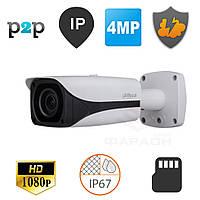 Наружная IP камера Dahua DH-IPC-HFW5231EP-Z
