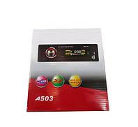 Автомагнитола USB A-503  радиатор + пульт