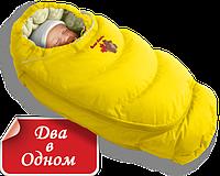 """Пуховый конверт-трансформер на меху """"Alaska"""" Size control (Желтый+овчина), синтетический пух  """"Fluffy balls""""."""