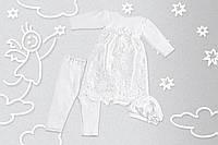 Набор крестильной одежды для девочки Милана