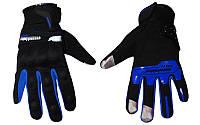 Мотоперчатки текстильные MAD BIKER BC-4643-BL