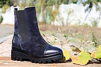 Ботинки женские замшевые / Wonen's boots chamois
