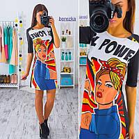 """Платье """"Power"""""""