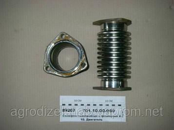 Сильфон двигателя ЯМЗ-240 К-700/701