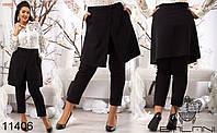 Элегантные женские брюки с юбкой батал черные