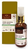 Planeta organica крем-флюид для лица для всех экстракт северной линнеи и японский белый чай RBA /84 Np