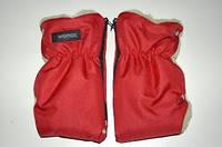 Перчатки - муфта (трансформер) на натуральной шерсти WOMAR
