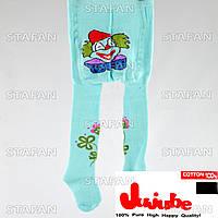 Махровые колготы для новорожденных Jujube R566-4 12-24-R