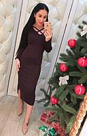 Очень красивое трикотажное платье с люриксной ниткой