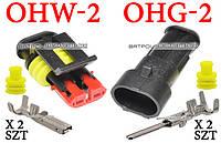 Роз'єм  штекер гніздо адаптор OHW-2 OHG-2 Superseal герметичний