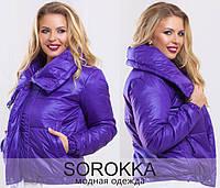 Короткая демисезонная женская куртка размер 48-54