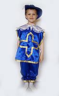 Карнавальный костюм Мушкетер-1 на возраст от 3 до 6 лет