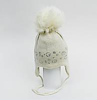Шапка для девочки зимняя с помпоном на завязочках., фото 1