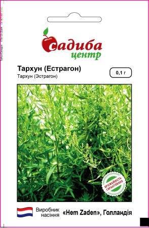 Семена Тархун (эстрагон) 0,1г СЦ