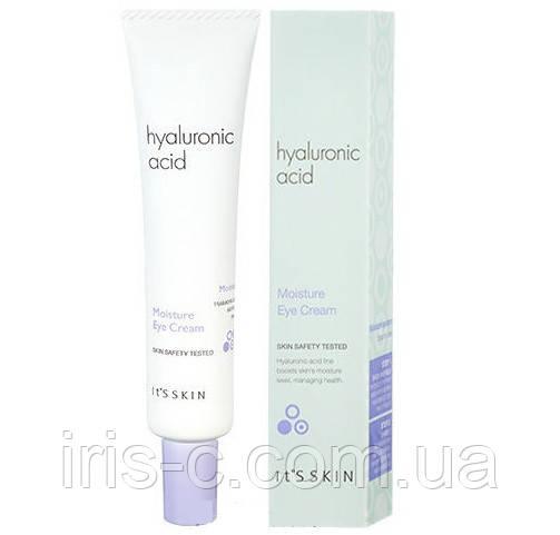 its skin hyaluronic acid moisture cream