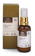 Planeta organica крем для лица Anti-age для всех типов кожи органическое масло аргана, готу-кола RBA /9-38Np