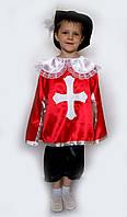Карнавальный костюм Мушкетер-2 на возраст от 3 до 6 лет