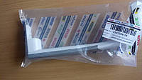 Ручка для холодильного отсека холодильника Beko DSE 45001
