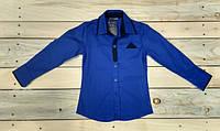 Рубашка на мальчика синяя 110 см (5 лет), 116 см (6 лет), 128 см (8 лет)