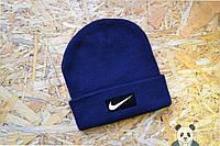 Молодежная мужская шапка найк,Nike черная