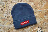 Молодежная мужская шапка суприм,Supreme Beanie