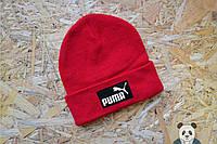 Яркая шапка мужская пума,Puma красная
