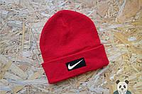 Молодежная ярная шапка найк,Nike красная