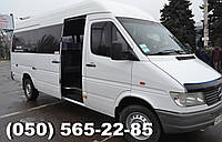 Микроавтобус Mersedes Sprinter