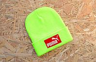 Яркая шапка молодежная пума,Puma
