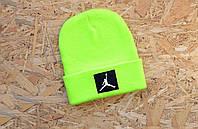 Молодежная шапка мужская джордан,Jordan
