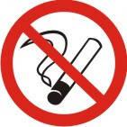 """Знак """"Заборонено палити"""" 100 мм, Пластик"""