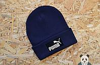 Яркая шапка мужская пума,Puma красная, фото 1