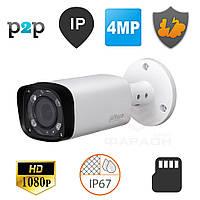 Наружная IP камера Dahua DH-IPC-HFW2421RP-ZS-IRE6