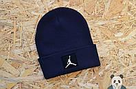 Молодежная шапка мужская джордан,Jordan, фото 1